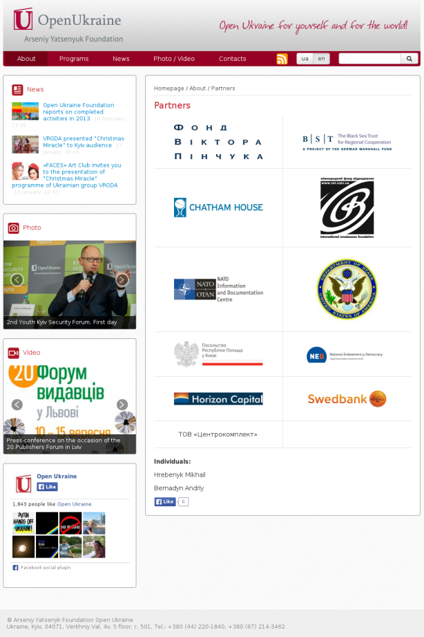 UkraineYatsenyukFoundation
